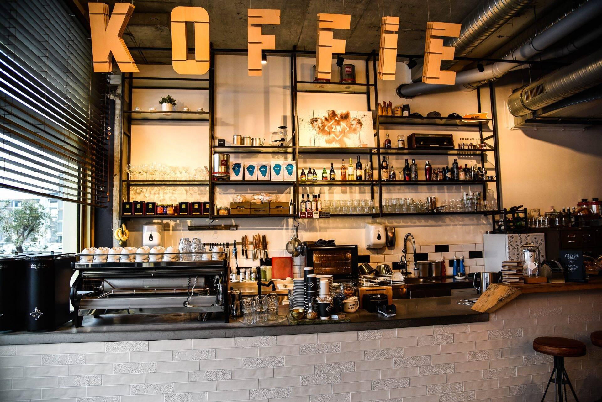 Zwartwit Koffie Eindhoven